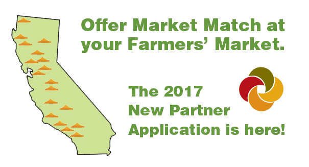 The 2017 New Partner Application is here!